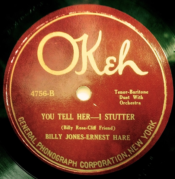 Image courtesy of The Rodgers & Hammerstein Archive of Recorded Sound.